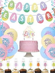 Недорогие -1 набор флажков для пасхальных кроликов 18 12-дюймовых воздушных шаров с пасхальной печатью (6 розовых 6 синих 6 желтых) 1 набор карточек с кроликами и 24 шт. 1 пасхальная открытка 6 двойных спиралей
