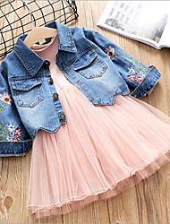 cheap -Kids Girls' Basic Color Block Long Sleeve Clothing Set Purple