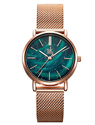 cheap -Women's Steel Band Watches Quartz Casual Water Resistant / Waterproof Analog Blue Green / One Year / Stainless Steel / Japanese / Japanese / One Year