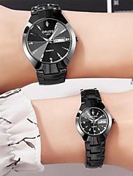 cheap -Steel Band Watches Luxury Fashion Alloy Quartz Black Black / Blue Water Resistant / Waterproof Calendar / date / day Stopwatch Analog - Digital