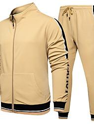 cheap -Men's Activewear Set Color Block Basic Black Khaki US32 / UK32 / EU40 US34 / UK34 / EU42 US36 / UK36 / EU44 US40 / UK40 / EU48 US42 / UK42 / EU50