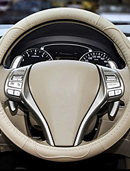 cheap -38cm Non-slip Breathable Steering Wheel Covers PU Leather Black / Gray / Beige / Blue For universal