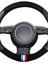 Недорогие -нескользящие дышащие черные / серые чехлы на рулевом колесе из искусственной кожи 38см для седана