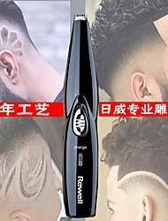 Недорогие -резьба по меткам линия машинка для стрижки волос дети взрослые электрические ножницы ретро прическа шаблон маленький фейдер парикмахерская посвященный 1 комплект