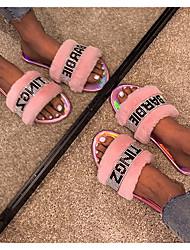 cheap -Women's Sandals Flat Sandal Summer Flat Heel Open Toe Daily Satin Black / Pink