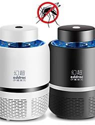 Недорогие -фотокатализатор немой противомоскитная лампа отпугиватель вредителей для домашнего использования светодиодный свет эффективный отпугиватель комаров физический принцип средство от насекомых инструмент