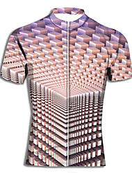 cheap -Men's Daily Spring & Summer Regular Jacket, Geometric Stand Short Sleeve Polyester Beige