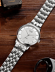 cheap -Unisex Steel Band Watches Classic Fashion Stainless Steel Japanese Quartz White+Golden White Black / White Water Resistant / Waterproof Calendar / date / day Day Date 30 m 1 pc Analog One Year