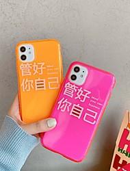 Недорогие -для apple iphone 11 11pro 11promax 8p x xs xsmax xr 6p 6 7 8 простой текстовый шаблон флуоресцентный цвет материал ТПУ чехол для мобильного телефона