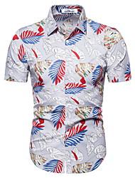 tanie -Męskie Geometric Shape Tropikalny liść Nadruk Koszula Hawajskie Codzienny Żółty / Zielony / Szary