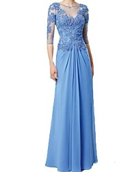 cheap -A-Line Mother of the Bride Dress Elegant Illusion Neck Floor Length Chiffon Stretch Satin 3/4 Length Sleeve with Lace Appliques Ruching 2020