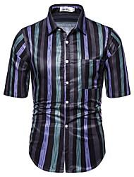 tanie -Męskie Prążki Koszula Hawajskie Codzienny Niebieski / Czerwony