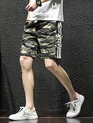 cheap -Men's Basic Skinny Cotton Shorts Pants - Solid Colored Low Waist Black Army Green Green US36 / UK36 / EU44 / US38 / UK38 / EU46 / US40 / UK40 / EU48