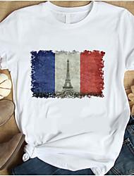 cheap -Women's Geometric Print T-shirt Sports White