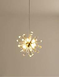 Недорогие -QIHengZhaoMing 8-Light 19 cm Единый дизайн Люстры и лампы Металл Электропокрытие Modern 110-120Вольт / 220-240Вольт