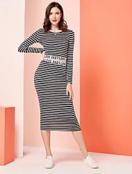 Недорогие -женская мода повседневная полоса буквы эластичная посадка универсальный спортивный костюм юбка