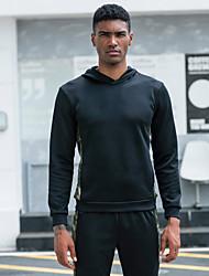 cheap -Men's Geometric Color Block Print Slim T-shirt Basic Street chic Daily Sports Hooded Black / Blue / Navy Blue / Gray / Long Sleeve / Camo / Camouflage