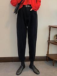 cheap -Women's Basic Harem Pants - Solid Colored Black Beige S M L