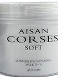 Недорогие -You shang flash diamond подлинный восстанавливающий фактор сниженная протеиновая кислота маска для волос консервированная 500мл пленка для ухода за волосами