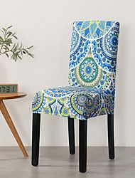 cheap -Chair Cover Romantic / Multi Color / Neutral Printed Polyester Slipcovers