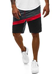 cheap -Men's Basic Slim Cotton Shorts Pants - Multi Color Black Dark Gray Navy Blue US32 / UK32 / EU40 / US34 / UK34 / EU42 / US36 / UK36 / EU44