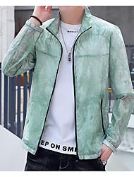 cheap -Men's Daily / Sports Basic Spring &  Fall / Spring & Summer Regular Jacket, Color Block Stand Long Sleeve Nylon Print Yellow / Light Green / Light Blue