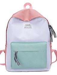 Недорогие -Большая вместимость Полиэстер Оксфорд Молнии рюкзак Контрастных цветов Повседневные Желтый / Розовый / Зеленый