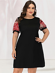 cheap -Women's Plus Size A Line Dress - Short Sleeves Color Block Patchwork Casual Cute Daily Going out Belt Not Included Black Yellow Blushing Pink L XL XXL XXXL XXXXL