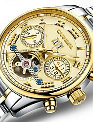 Недорогие -Carnival Муж. Часы со скелетом Авиационные часы С автоподзаводом Нержавеющая сталь Белый / Золотистый 30 m С гравировкой Аналого-цифровые Кулоны - Золотой + серебро