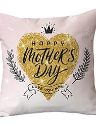 Недорогие -подушка на день матери диванная подушка