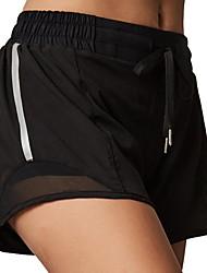 cheap -Women's Sporty Loose Shorts Pants - Solid Colored White Black Royal Blue S / M / L