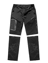cheap -Nuckily Men's Cycling Pants Elastane Bike Pants / Trousers Bottoms Quick Dry Breathable Sports Patchwork Black / Army Green / Grey Mountain Bike MTB Road Bike Cycling Clothing  Bike Wear