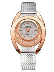 cheap -Women's Quartz Watches Analog Quartz Modern Style Stylish Casual Casual Watch / One Year