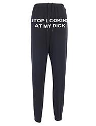お買い得  -女性用 ベーシック スウェットパンツ パンツ - ソリッド ブラック グレー S / M / L