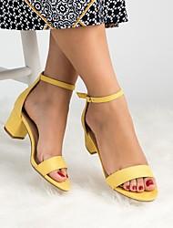 cheap -Women's Sandals Flat Sandal Summer Chunky Heel Open Toe Daily PU Leopard / Yellow / Red