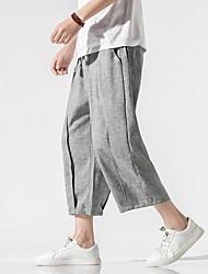 cheap -Men's Sporty Chinoiserie Loose Cotton Chinos Pants - Solid Colored Drawstring Comfort Black Light gray Dark Gray US32 / UK32 / EU40 / US34 / UK34 / EU42 / US36 / UK36 / EU44