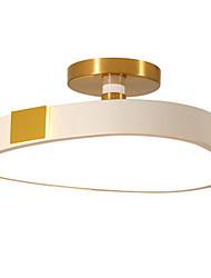baratos -Moderno simples led luz de teto personalidade criativa sala de jantar sala de estar lâmpada de alumínio tianyi 16 w