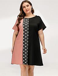 cheap -Women's A Line Dress - Short Sleeves Polka Dot Color Block Patchwork Summer Casual Elegant Daily Going out 2020 Blushing Pink L XL XXL XXXL XXXXL