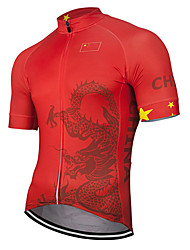 cheap -21Grams Men's Short Sleeve Cycling Jersey Red Dragon China National Flag Bike Jersey Top Mountain Bike MTB Road Bike Cycling UV Resistant Quick Dry Breathable Sports Clothing Apparel / Stretchy
