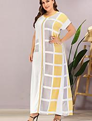 cheap -Women's Sheath Dress Maxi long Dress - Short Sleeves Color Block Summer Elegant 2020 Yellow L XL XXL XXXL