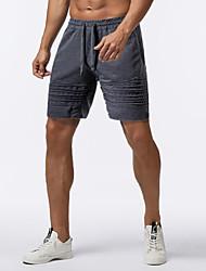 cheap -Men's Sporty Basic Daily Holiday Slim Chinos Shorts Pants - Solid Colored Drawstring Outdoor Spring Summer Gray US32 / UK32 / EU40 / US34 / UK34 / EU42 / US36 / UK36 / EU44