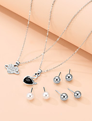 cheap -Women's Jewelry Set Casual / Sporty Fashion Imitation Pearl Earrings Jewelry Silver For Anniversary Formal Street Festival 1 set