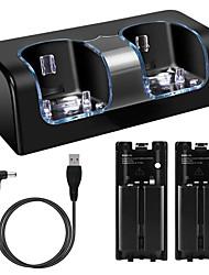 お買い得  -wiiコントローラー充電器ドックスタンド2 / 4pcs充電ポートDC5V USB充電ケーブル