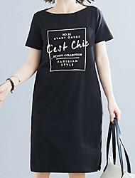 cheap -Women's Plus Size Shirt Dress - Sleeveless Letter Spring Summer Off Shoulder Chinoiserie Daily Weekend Loose 2020 Black Gray XL XXL XXXL XXXXL / Cotton