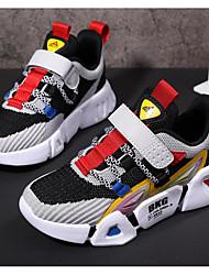 cheap -Unisex Sneakers Summer Flat Heel Closed Toe Daily PU Black / Pink / Beige