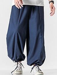 cheap -Men's Chinoiserie Loose Cotton Chinos Pants - Solid Colored Comfort Black Blue Dark Gray US32 / UK32 / EU40 / US34 / UK34 / EU42