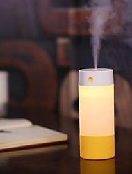 cheap -1Pc Simple Humidifier/Household Mini Humidifier Warm Light Night Lamp USB Small Humidifier