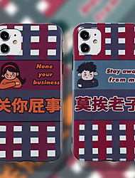 cheap -Apple scene picture iPhone 11 11 Pro 11 Pro max couple pattern IMD process TPU material precision hole phone case