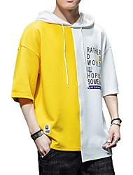 cheap -Men's Color Block T-shirt Daily Hooded Yellow / Light Blue