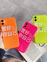 cheap -Phone Case For Apple Back Cover iPhone 11 iPhone XR iPhone 11 Pro iPhone 11 Pro Max iPhone XS Max Shockproof Word / Phrase TPU